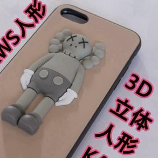 3D 立体KAWS カウズ  フィギュア  iPhone8 iPhone7 兼用