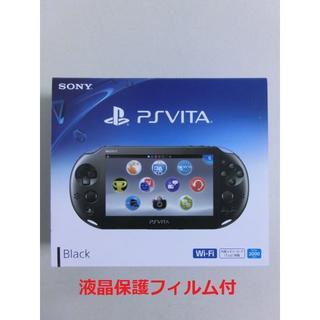 新品液晶保護フィルム付☆PSVITA PCH-2000 ZA11
