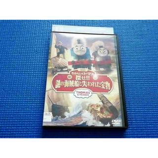 DVD 映画 きかんしゃトーマス 探せ!!謎の海賊船と失われた宝物