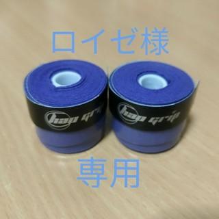 【ロイゼ様専用】水2 黄2 橙2 青紫2 赤2