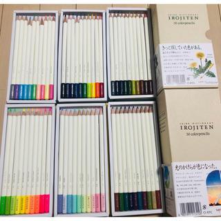 色鉛筆 色辞典 60色入(第一集・第三集)