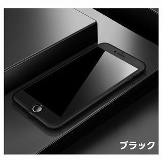 送料無料 背面穴あきタイプ全面保護★iphoneケース 360度 ハードカバー