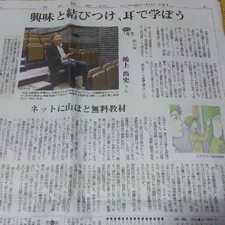 鴻上尚史 インタビュー