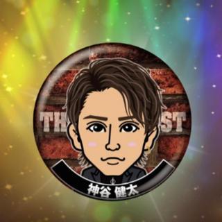 神谷健太☆缶バッジ