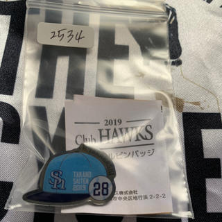 2534☆ソフトバンクホークス☆高橋礼#28☆鷹の祭典☆ピンバッチ