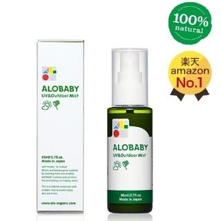 ALOBABY アロベビー UV&アウトドアミスト 80ml