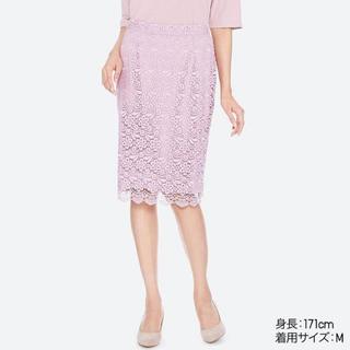 【新品】ユニクロ レーススカート パープル 2019SS