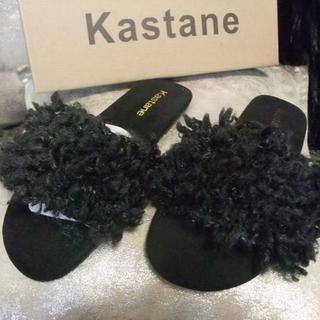 カスタネ(Kastane)の【定価8532円/未使用箱付】 Kastane ボアフラットサンダル 23cm(サンダル)