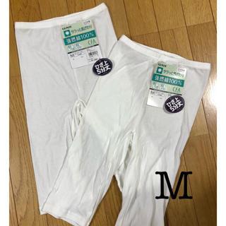 新品☆GUNZE グンゼ レディースショーツ 5分丈 白 M 2枚セット