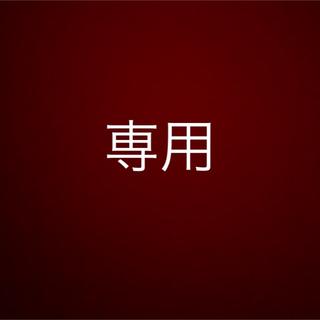 Supreme - supreme banner tee