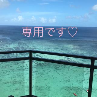 お値下げ♡新品 エメフィール ブラ&ショーツC75 L 花柄ブルー