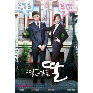 韓国ドラマ 私の娘はスーパーウーマン Blu-ray版 送料無料!