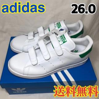 アディダス(adidas)の★新品★希少サイズ  アディダス スタンスミス  ベルクロ グリーン  26.0(スニーカー)