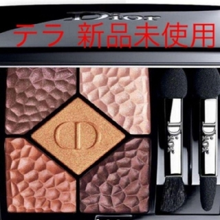 Christian Dior -  ディオール アイシャドウ サンククルール ワイルドアース カラー 786 テラ