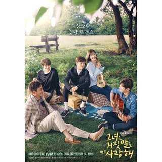 韓国ドラマ カノジョは嘘を愛しすぎてる Blu-ray版 全16話