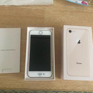 【新品】docomo版 iPhone8 64GB SIMロック解除済み