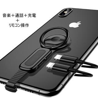 iPhone - イヤホン 充電器 変換アダプター iPhone用