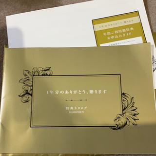 NTTdocomo - dカードゴールド 特典  ドコモ クーポン券 10,800円分