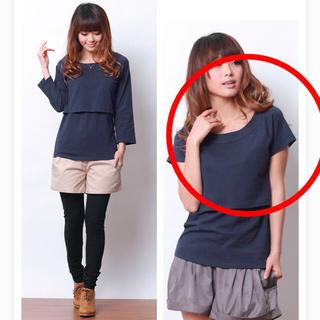 美品☆スウィートマミー 妊婦服 授乳服 Tシャツ