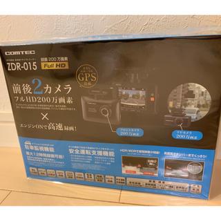 コムテック ZDR-015 GPS内蔵Gセンサー搭載 高性能ドライブレコーダー