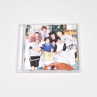 美品◆ジャニーズwest◆人生は素晴らしい◆初回盤B◆CD+DVD