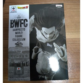 ドラゴンボール フィギュア BWFC 17号