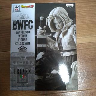 ドラゴンボール フィギュア トランクス BWFC