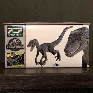 ラスト1体 新品未開封 タカラトミー アニア ジュラシックワールド ブルー 恐竜