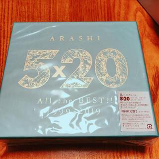 嵐 - 5×20 All the BEST!! 1999-2019 嵐 初回限定2