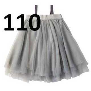 C009_110_グレー:チュチュ スカート ドレス ワンピース
