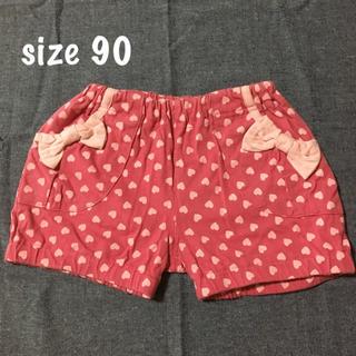夏〜初秋に【LAANI+M】ハートの水玉 ピンク ショートパンツ サイズ90