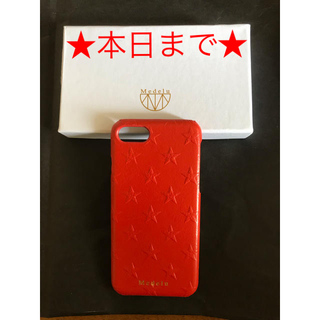 ampersand Medelu 牛革 iphoneケース
