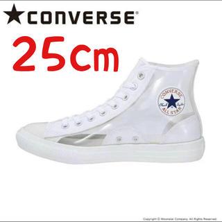 converse コンバース オールスター クリア 25cm