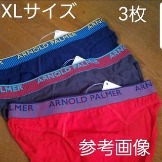 新品【アーノルドパーマー 】ボクサーパンツブリーフ XLサイズ 3枚セット★