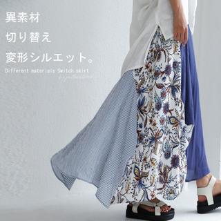 antiqua - 新品タグ無し☆【antiqua】花柄 異素材 切り替え 変形 ロング スカート