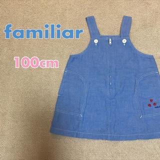 familiar/いちご刺繍♡ジャンパースカート 100size