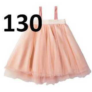 C009_130_ピンク:チュチュ ドレス ワンピース スカート