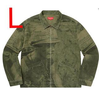 Supreme Is Love Denim Work Jacket