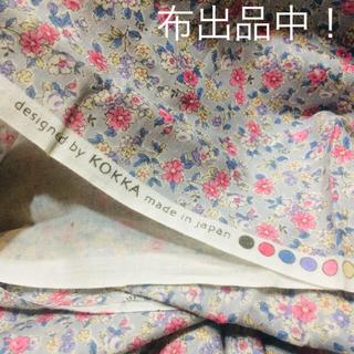 ダブルガーゼ 上品ライトグレーに小花柄 (生地/糸)