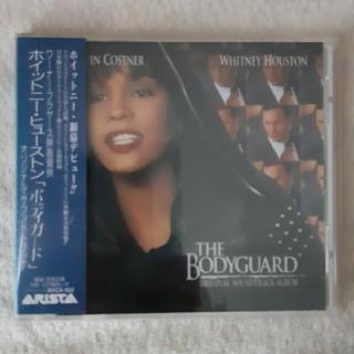 「ボディガード」オリジナル・サウンドトラック」