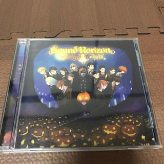【Sound Horizon】ハロウィンと夜の物語