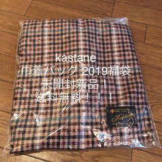 カスタネ(Kastane)のkastane 巾着バック(その他)