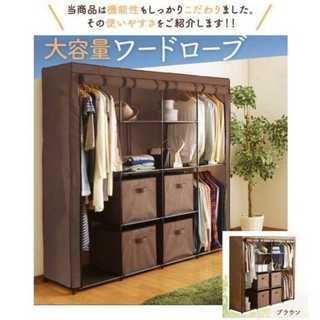 【超人気!】4個BOX付★ハンガーラック 棚 タンス ワードローブ ブラウン