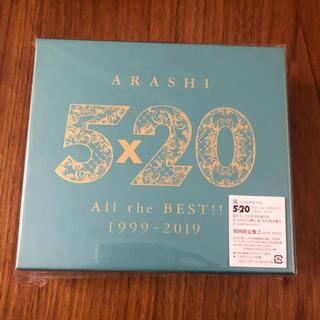 嵐 ベストアルバム 5×20 初回限定盤2