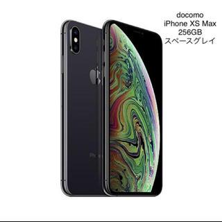 【本体のみ新品未使用】iPhone XS MAX 256GB docomo判定○