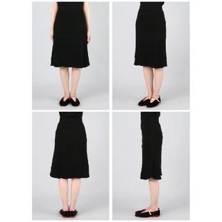 ツモリチサト(TSUMORI CHISATO)のツモリチサト クレプリスカート 楊柳(ひざ丈スカート)