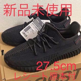 アディダス(adidas)の27.5cm ADIDAS YEEZY BOOST 350 V2 BLACK(スニーカー)