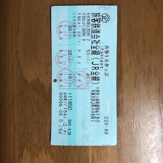ジェイアール(JR)の青春18きっぷ 残1人(鉄道乗車券)
