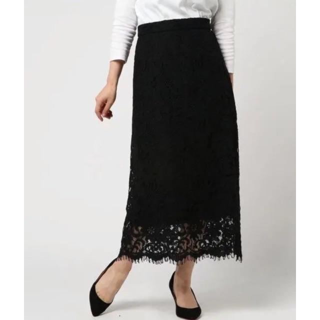 FRAY I.D(フレイアイディー)のフレイアイディー   レディースのスカート(ロングスカート)の商品写真