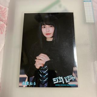 長濱ねる 欅坂 生写真(アイドルグッズ)